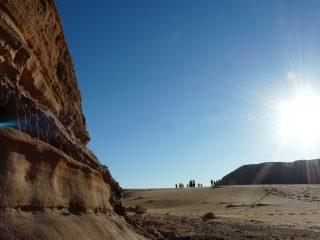 Surrendering to Sinai